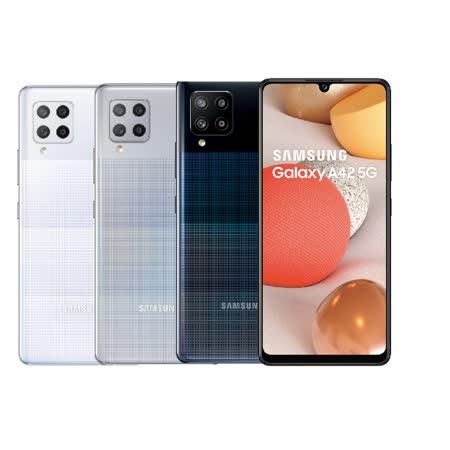 SAMSUNG Galaxy A42 8G/128G  6.6 吋手機