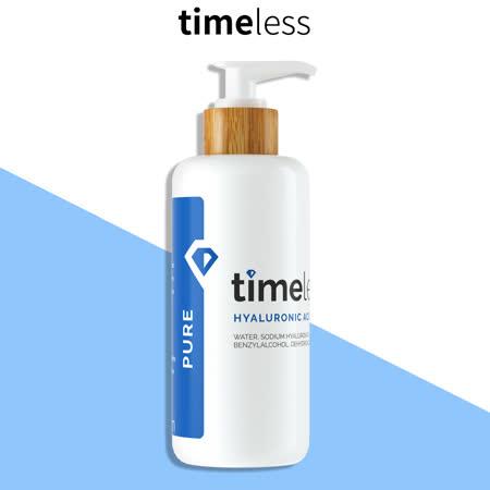 Timeless 時光永恆  玻尿酸精華液240ml