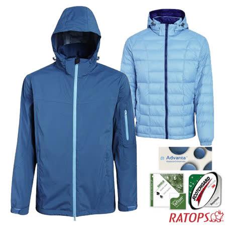 瑞多仕-RATOPS 男款兩件式防水透氣外套