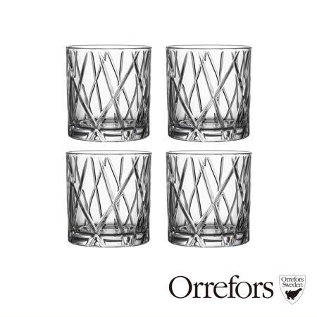 瑞典Orrefors 城市威士忌杯330ml(4入)