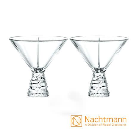 德國Nachtmann Punk 龐克雞尾酒杯(2入)
