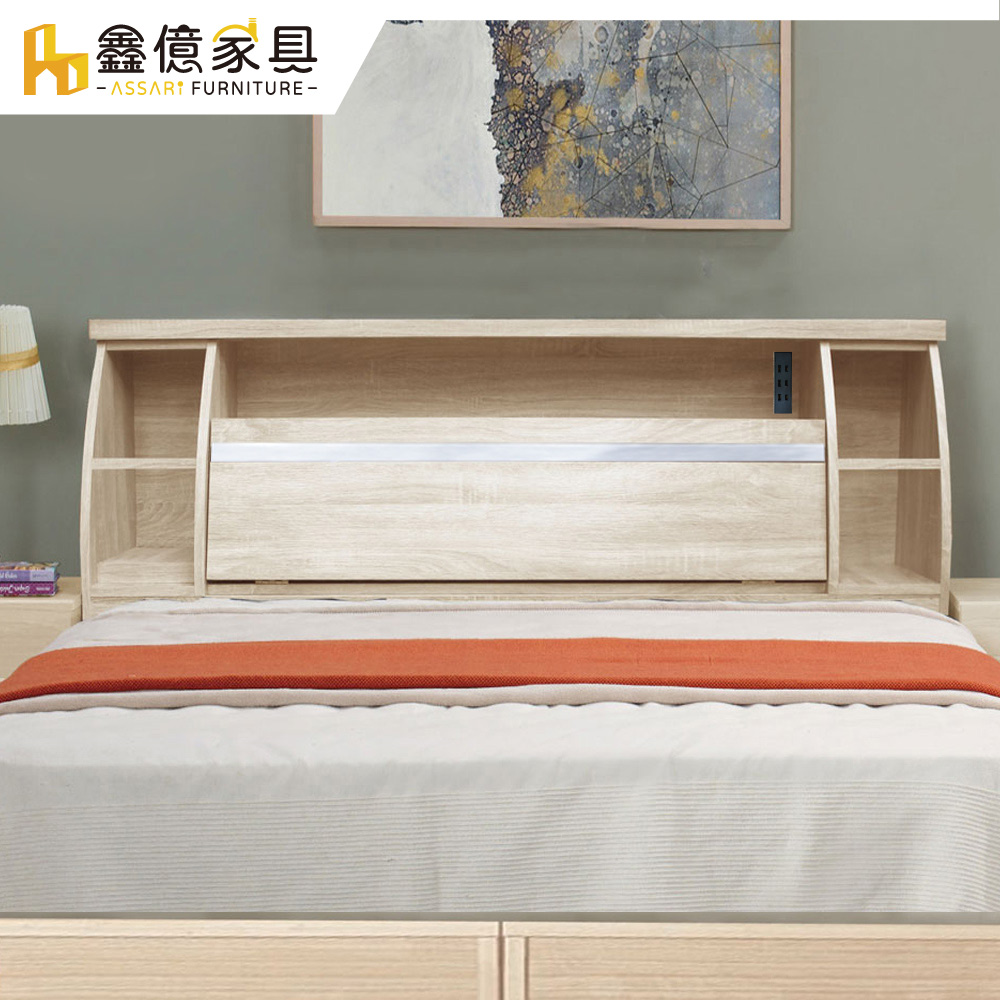 ASSARI-詩音房間組二件(插座床箱+6分床底)單大3.5尺