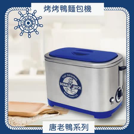 唐老鴨系列  烤烤鴨麵包機