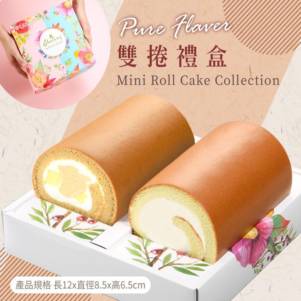 【亞尼克】亞尼克生乳捲-雙捲禮盒(原味+茶拿鐵布丁)(單件含運組)