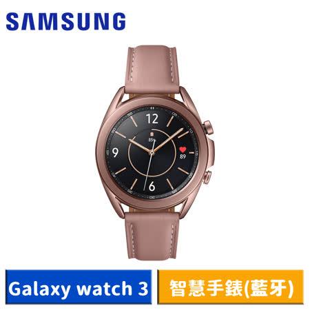 三星 Galaxy watch 3 41mm R850 智慧手錶
