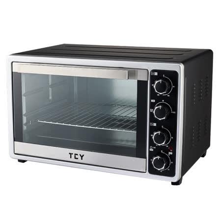 大家源 45L TCY-3805 專業雙溫控旋風電烤箱
