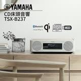 YAMAHA TSX-B237 桌上型音響 原廠1年保固