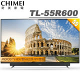 【原廠登錄送微波爐】CHIMEI奇美 55吋 Android大4K HDR智慧連網液晶顯示器+視訊盒(TL-55R600)送HDMI線2.0版