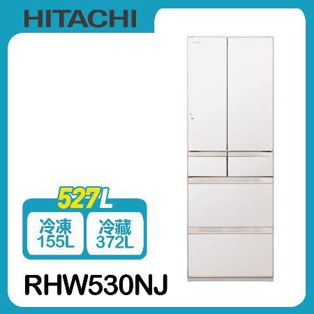 HITACHI日立 527L 六門冰箱RHW530NJ