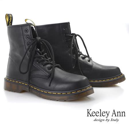 Keeley Ann 經典真皮8孔馬丁靴