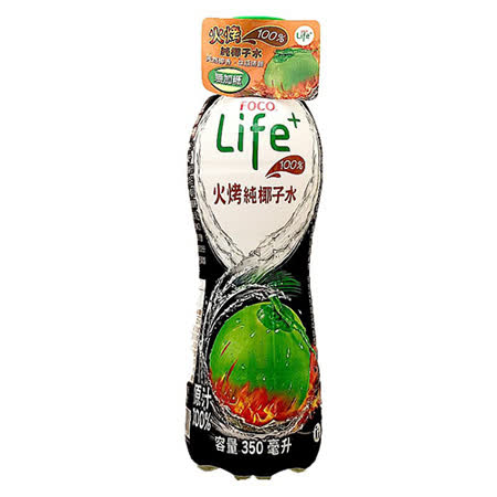 Life100%火烤椰子水350ML【兩入組】
