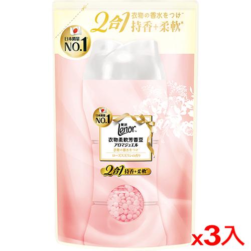 【三入組】Lenor蘭諾衣物柔軟芳香豆補充包(薔葳鈴蘭)330ml
