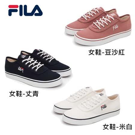 FILA 女 90'S 經典帆布鞋