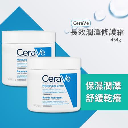 CeraVe 適樂膚  長效潤澤修護霜*2入