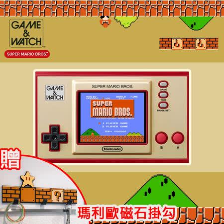 任天堂 Game & Watch 超級瑪利歐 遊戲機