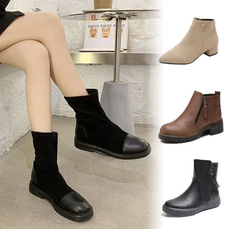 LN  經典短靴/裸靴(任選)