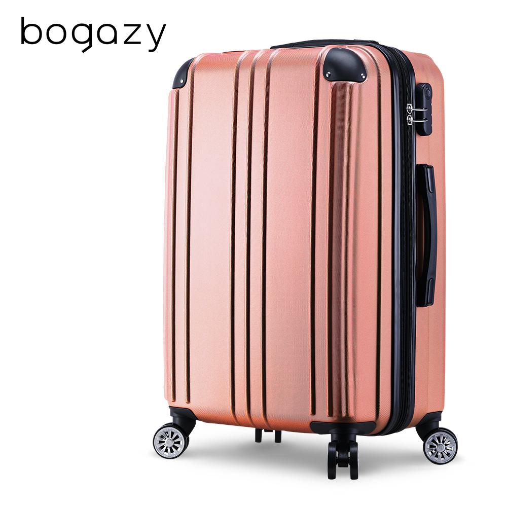 國旅首選【Bogazy】眷戀時光 25吋超輕量行李箱(玫瑰金)