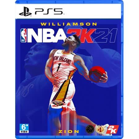 NBA 2K21 次世代-中文版