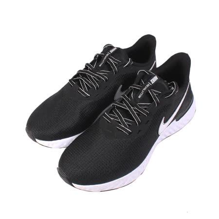 NIKE 女慢跑鞋 REVOLUTION 5