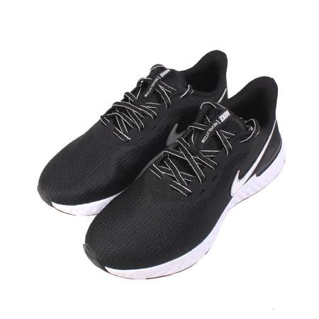 NIKE 男慢跑鞋 REVOLUTION 5 EXT