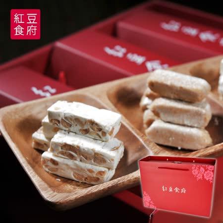 《紅豆食府》 圓滿伴手禮盒