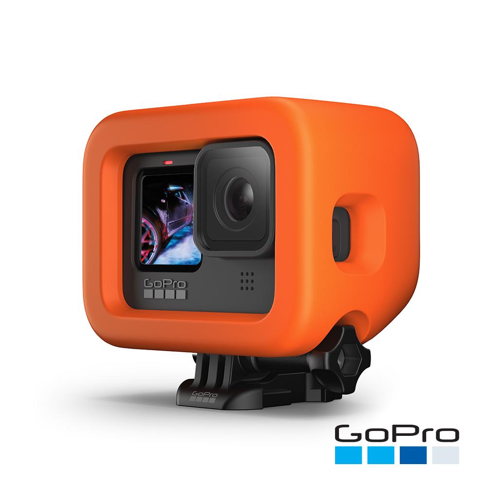 【GoPro】HERO9 Floaty防沉漂浮套ADFLT-001 (忠欣公司貨)