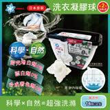 (2件超值組)日本P&G Ariel/Bold 2020新款Ariel Bioscience 超濃縮 洗衣凝膠球 微香型 16顆/盒 洗衣膠球,洗衣球,膠囊,洗衣精