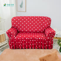 【格藍傢飾】甜心教主裙襬涼感沙發套-聖誕紅1人