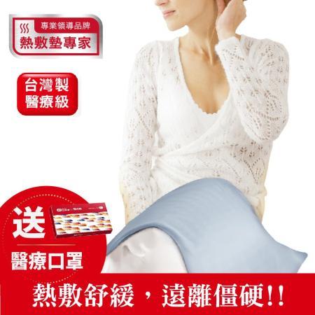 【Sunlus】三樂事暖暖熱敷墊