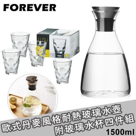 日本FOREVER 耐熱玻璃水壺1500ML