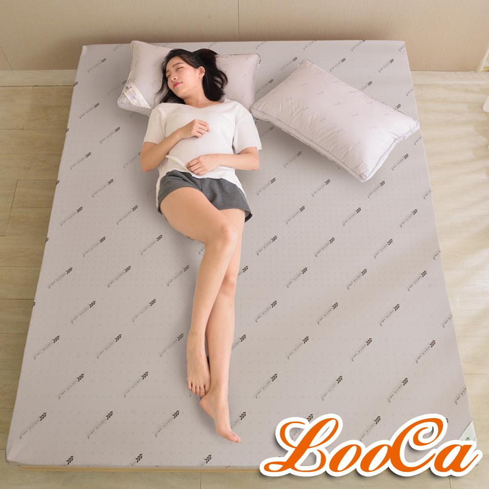 【贈防蹣噴劑】LooCa 防蹣抗敏5cm益生菌HT舒眠乳膠床墊-共2色(加大6尺)