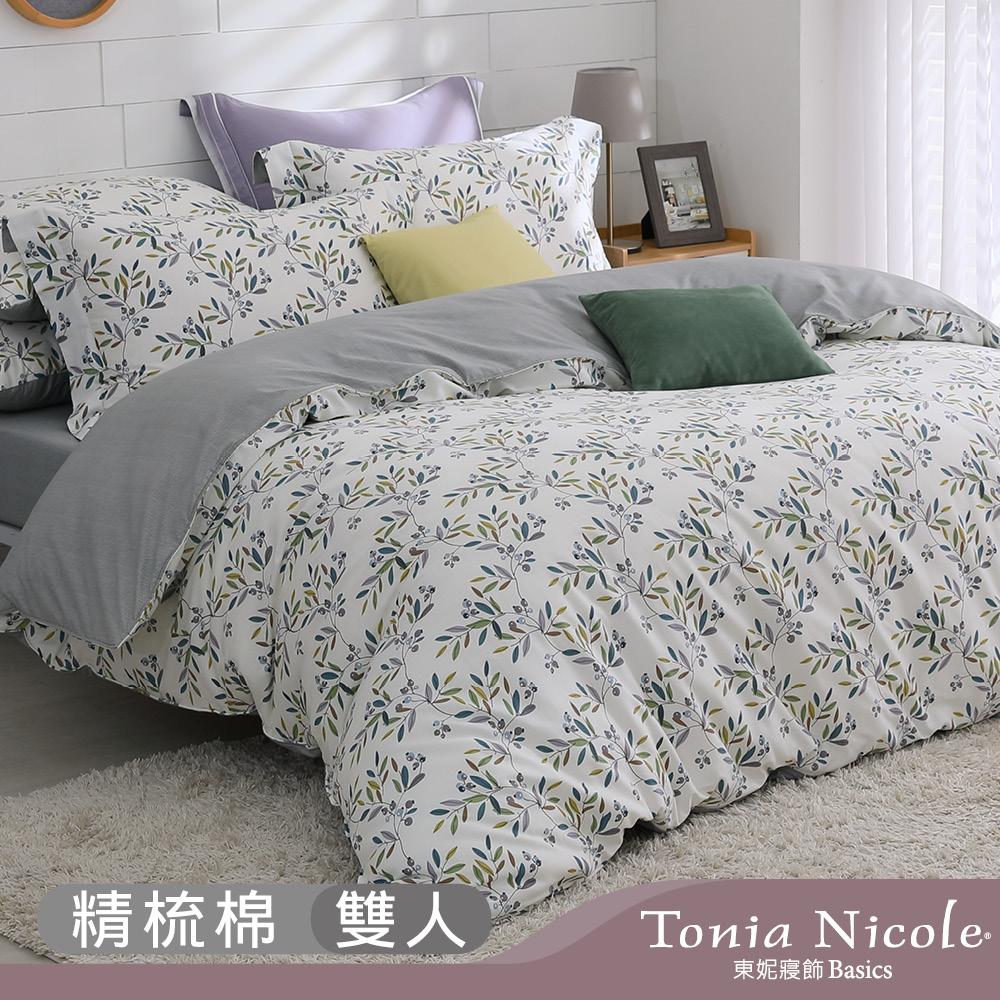 Tonia Nicole 東妮寢飾 沐光旅行100%精梳棉兩用被床包組(雙人)