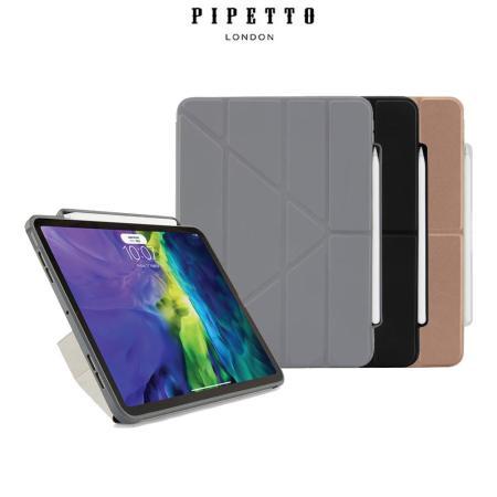 iPad Air 10.9吋 多角摺疊保護套