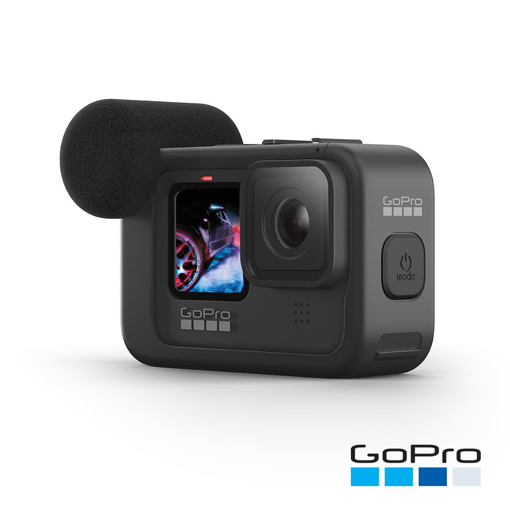 【GoPro】HERO9 Black媒體模組ADFMD-001 (忠欣公司貨)