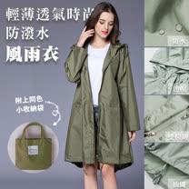 KISSDIAMOND 輕薄透氣時尚防潑水風雨衣 (深藍/卡其/粉色/軍綠)