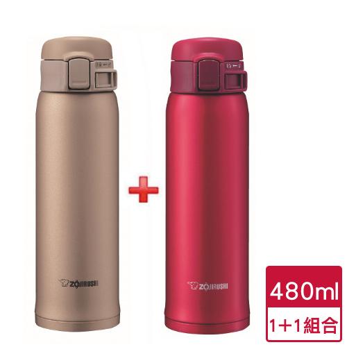 【1+1超值組】象印 不鏽鋼真空保溫瓶(480ml)