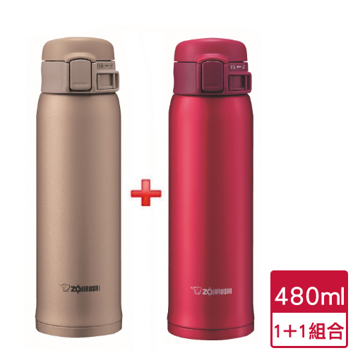 【1+1組】象印 不鏽鋼真空保溫瓶480ml