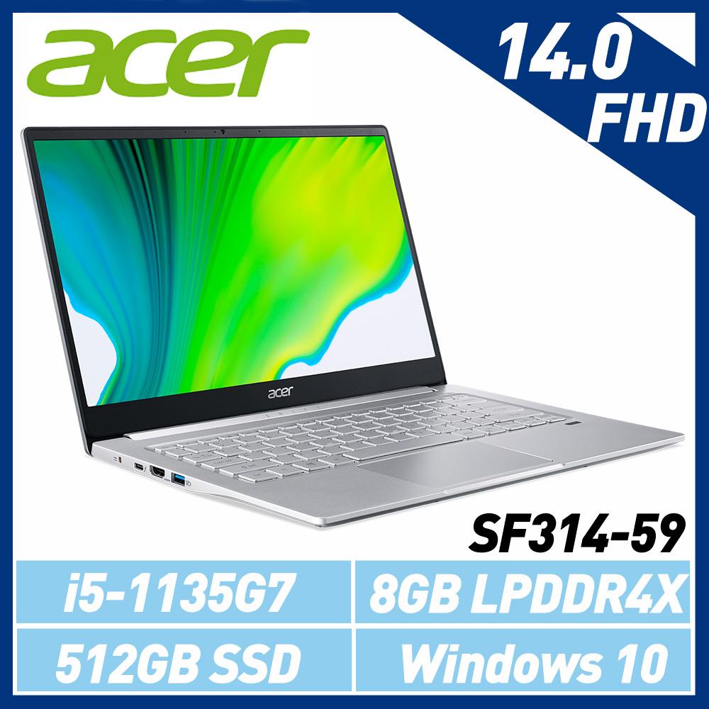 Acer SF314-59-53H4 14吋FHD/ i5-1135G7/ 512GB SSD 銀色 效能筆電-加碼送微軟無線行動滑鼠(隨機出貨)+筆電七巧包