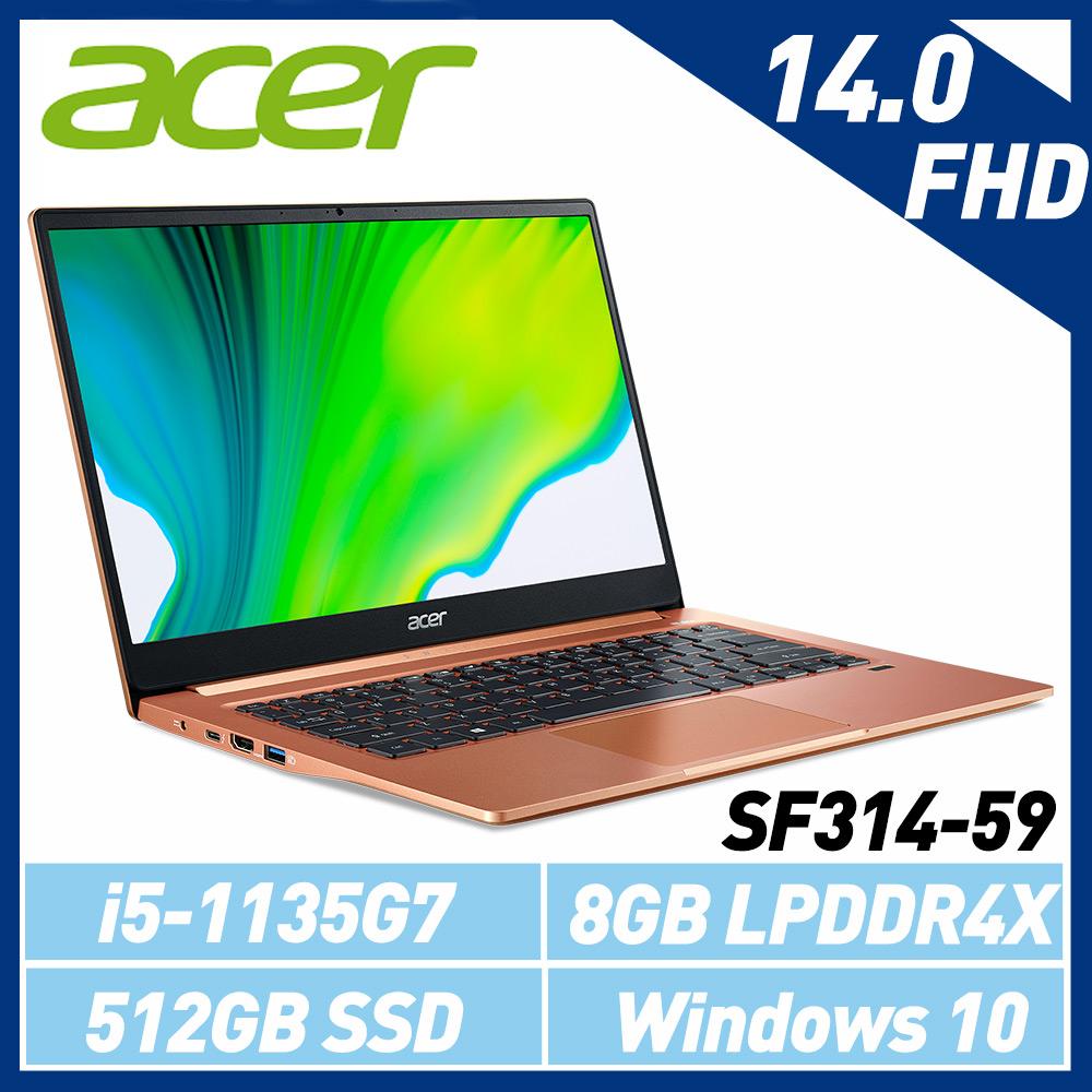 Acer SF314-59-5501 14吋FHD/ i5-1135G7/ 512GB SSD 粉色 效能筆電-加碼送微軟無線行動滑鼠(隨機出貨)+筆電七巧包
