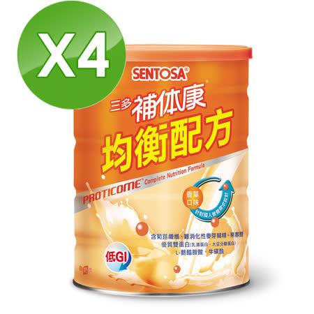 【三多】補體康 均衡配方禮盒2盒組