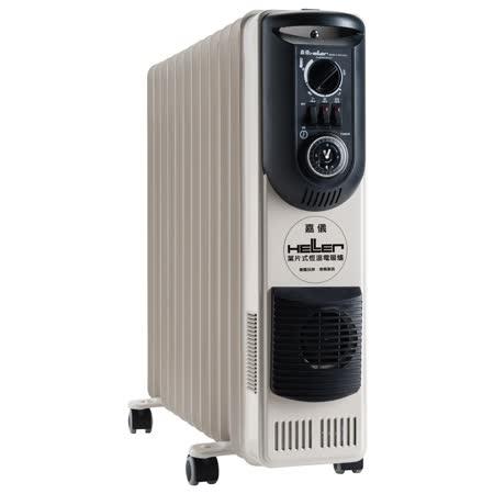 HELLER嘉儀 12葉片 電暖器 KE-212TF