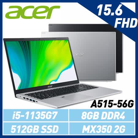 acer Aspire/11代i5 512G/MX350獨顯