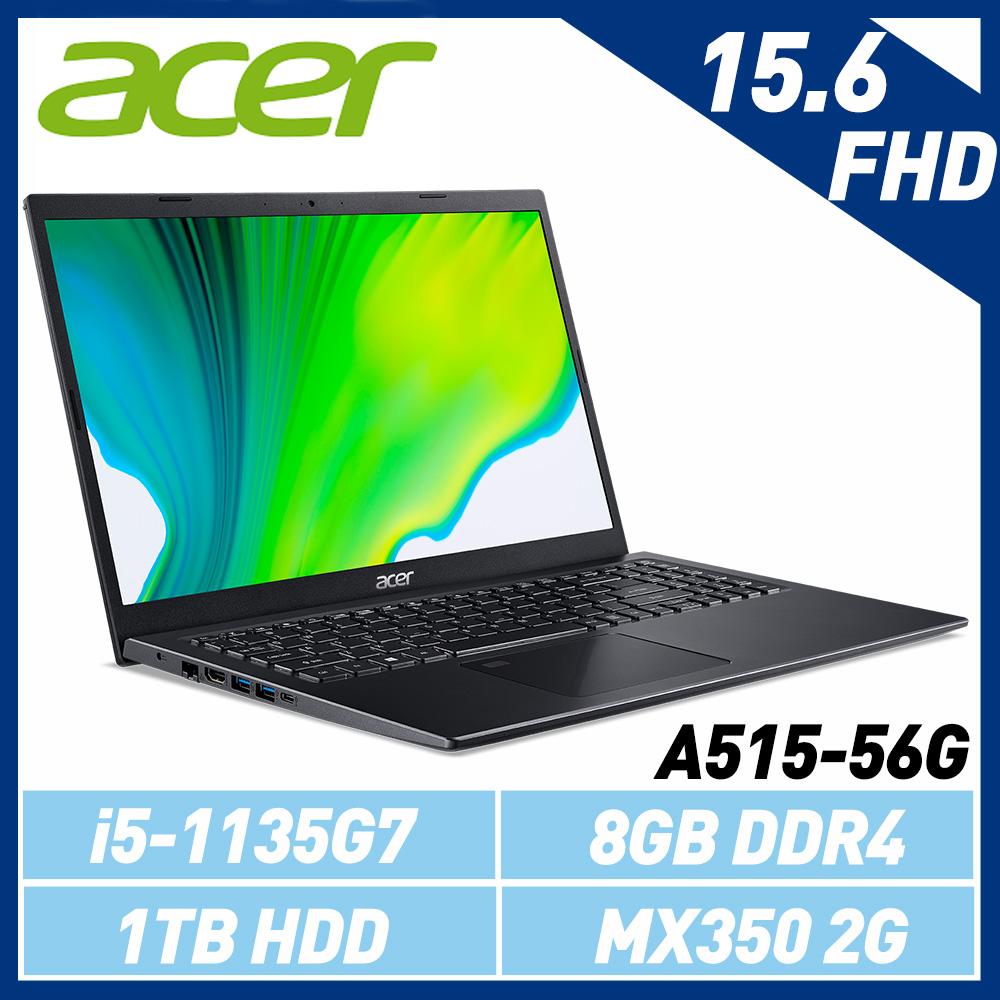 Acer A515-56G-53CS 15.6吋FHD/ i5-1135G7/ MX350 2G獨顯/ 1TB HDD/ Win10 黑色筆電-加碼送微軟無線行動滑鼠(隨機出貨)