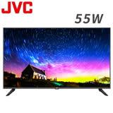 JVC 55吋 4K HDR護眼窄邊框液晶顯示器(55W)*贈基本安裝+TESCOM大風量負離子吹風機