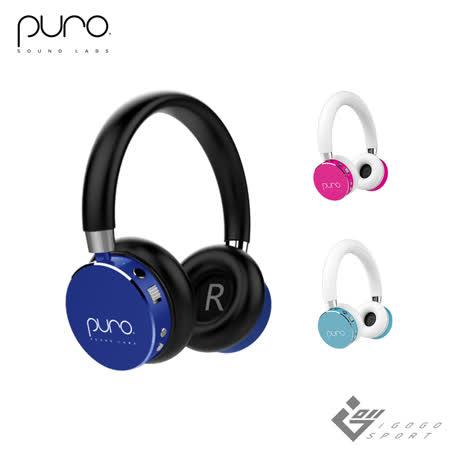 Puro BT2200s 藍牙無線兒童耳機