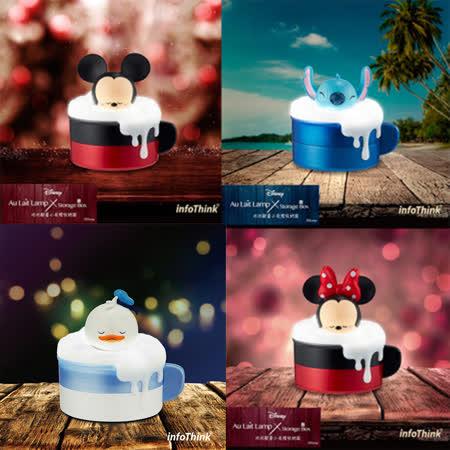 InfoThink 迪士尼系列 泡泡歐蕾小夜燈收納盒