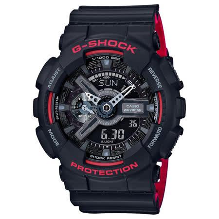 CASIO  G-SHOCK  絕對強悍雙顯運動錶