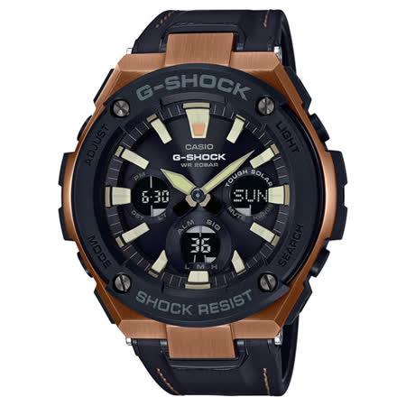 CASIO G-SHOCK 經典現代太陽能耐衝擊錶