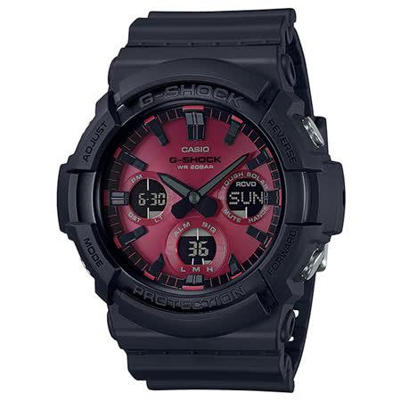 CASIO G-SHOCK 紅黑強悍帥氣太陽能錶