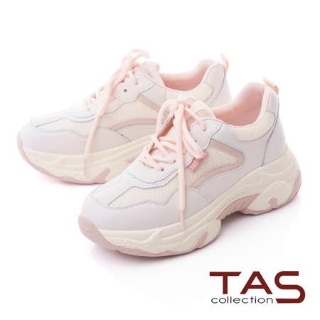 TAS 異材質拼接老爹鞋-櫻花粉